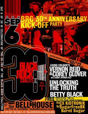 30 anniversary kick-off party 9.6.15