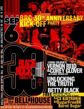 30 anniversary kick-off party 9.6.15